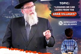 Florida Event with Rabbi Moshe Tuvia Lieff